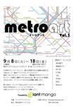 metroart3.jpg