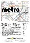 metroart8_web.jpg
